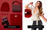 Osta Brands ja joulunhuiput