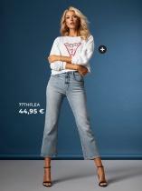 Osta farkkutuote merkki Guess Bubbleroomissa